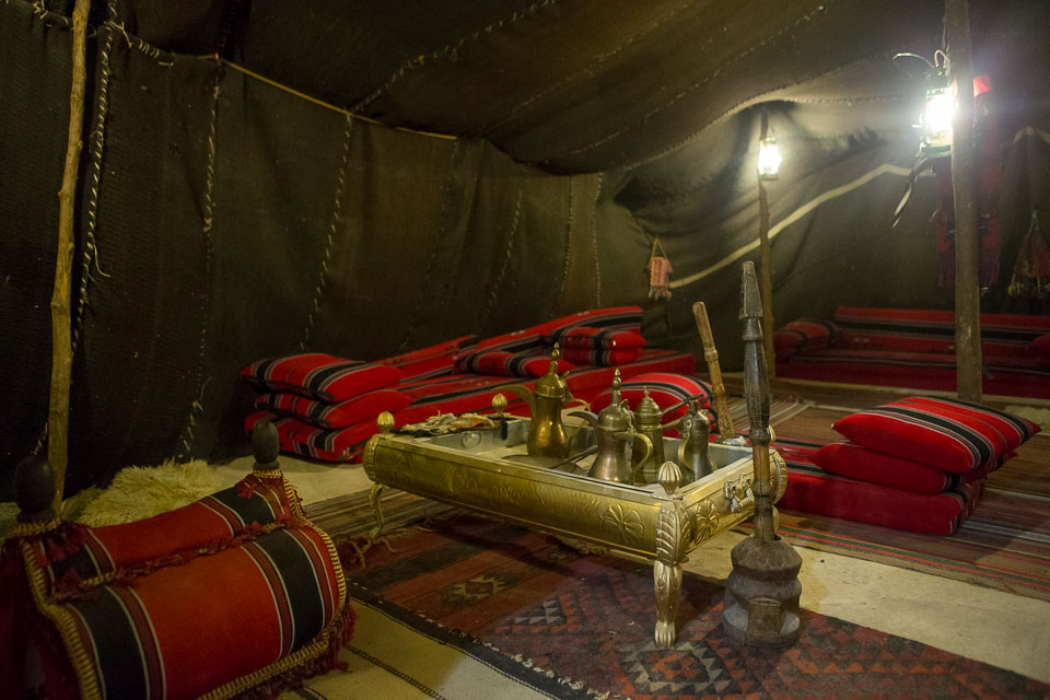 """Inside a Bedouin Tent"" by Neil Cordell"